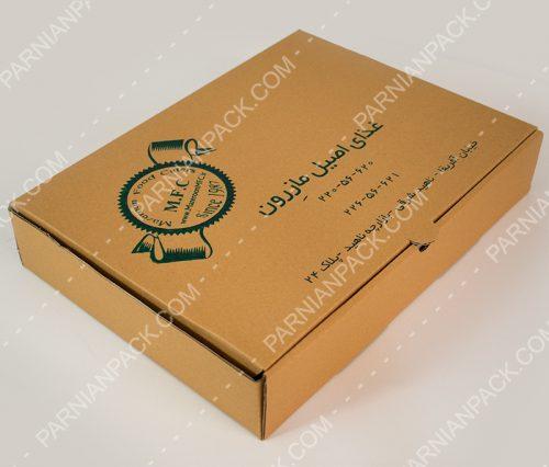 جعبه غذای دو پرسی
