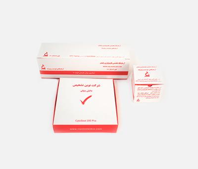 بسته بندی آرایشی بهداشتی