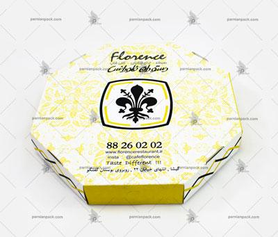 hexagonal-pizza-paper-box