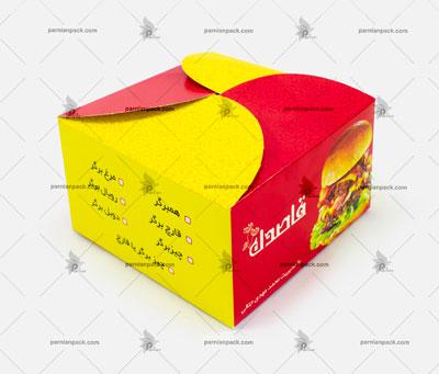 جعبه همبرگر قرمز و زرد درب هلالی