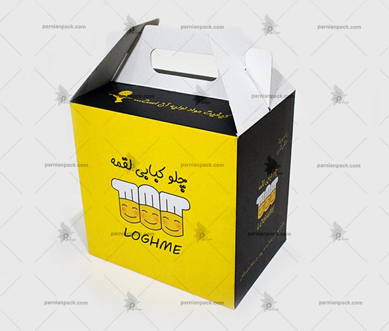 جعبه غذا دسته دار0022