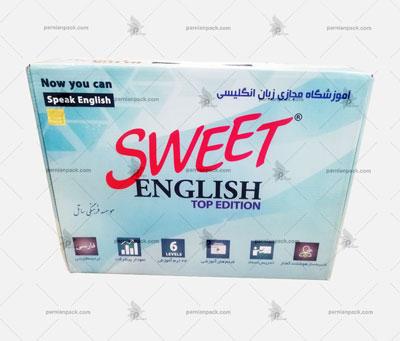 جعبه محصولات آموزشی 252