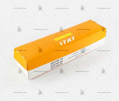 جعبه ساندویچ سفره ای نارنجی