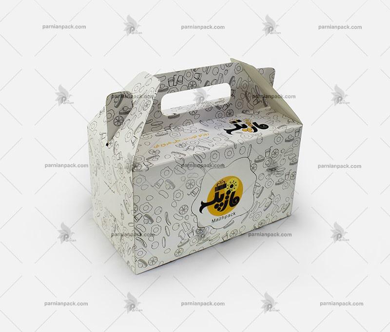 جعبه برگر دسته دار